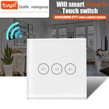 Wifi Smart Wall Touch Light Switch 3 Gang EU Standard Tuya Smart Life APP Remote Control Work with Amazon Alexa Google Home wifi smart home switch ac 110v 220v 3 way wall light remote control app voice amazon alexa switch home screen eu standard ds35