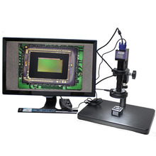 Buy online 60 frames high-speed light VGA suppression without ghosting microscope digital camera+10X-180X C-mount Lens+adjustable stand