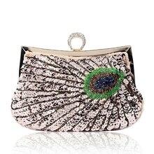 Женская сумочка с бусинами, блестками и павлином для свадебной вечеринки, Роскошная вечерняя сумочка, винтажный клатч, кошелек, сумочка, новинка