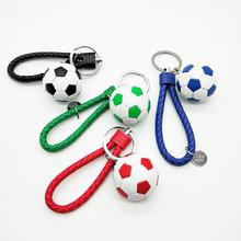 YOUYANG New Leather rope football pendant Casual Football Key Chains men and women Holder Car Ring accessories