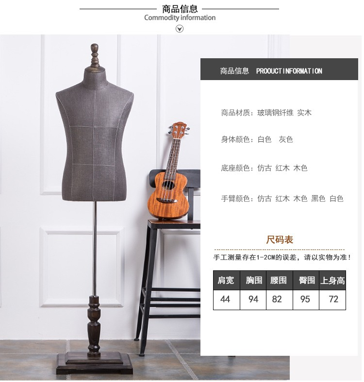 High quality half body mannequin cloth mannequin male suit table display mannequin with solid wood arms and shoes pants racks (2)