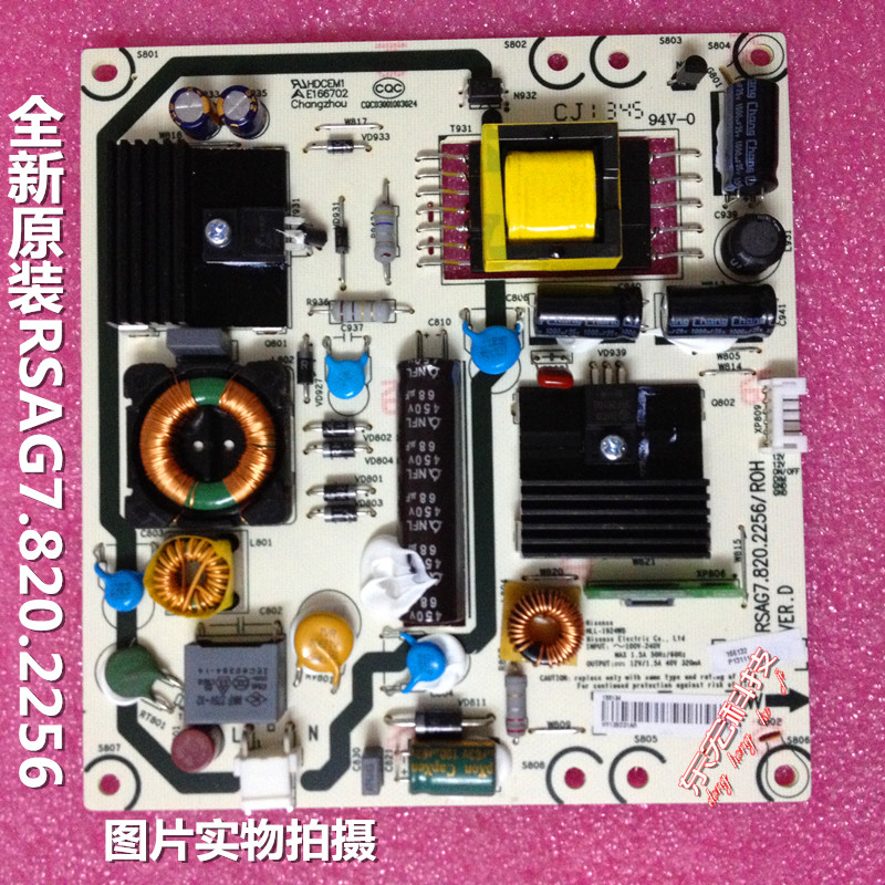 все цены на Free Shipping>Original 100% Tested Working LED24K18G power supply board RSAG7.820.2256/ROH power board