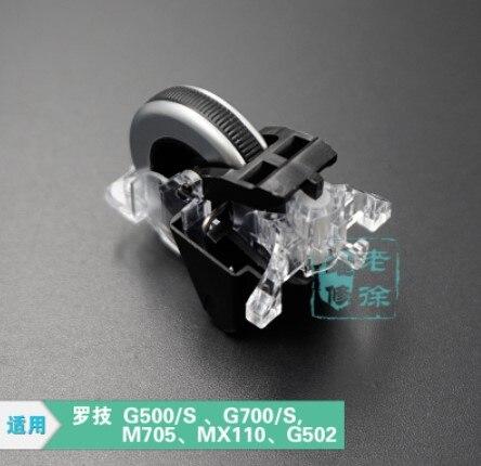 1 Stück Neue Maus Rad Maus Roller Für Logitech G700/g700s G500/g500s M705 Mx1100 G502 Echte Maus Zubehör Fortgeschrittene Technologie üBernehmen