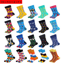 Downstairs 2019 Hot Men Socks Cotton Trellis Flowers Goose Hip Hop Brand Designer Art Calcetines Street Fashion Gifts for