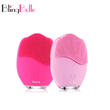 BlingBelle Tulip Face Electric Silicone Face Brush 5 Speed Endurance Longer Face Cleaning Brush For Washing Skin Care Tools