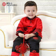 Mopopo Chinese Tang National Style Warm Baby Boy Clothes Winter Cotoon 2017 Baby Clothing Boy Set Newborn Long Sleeve Clothes