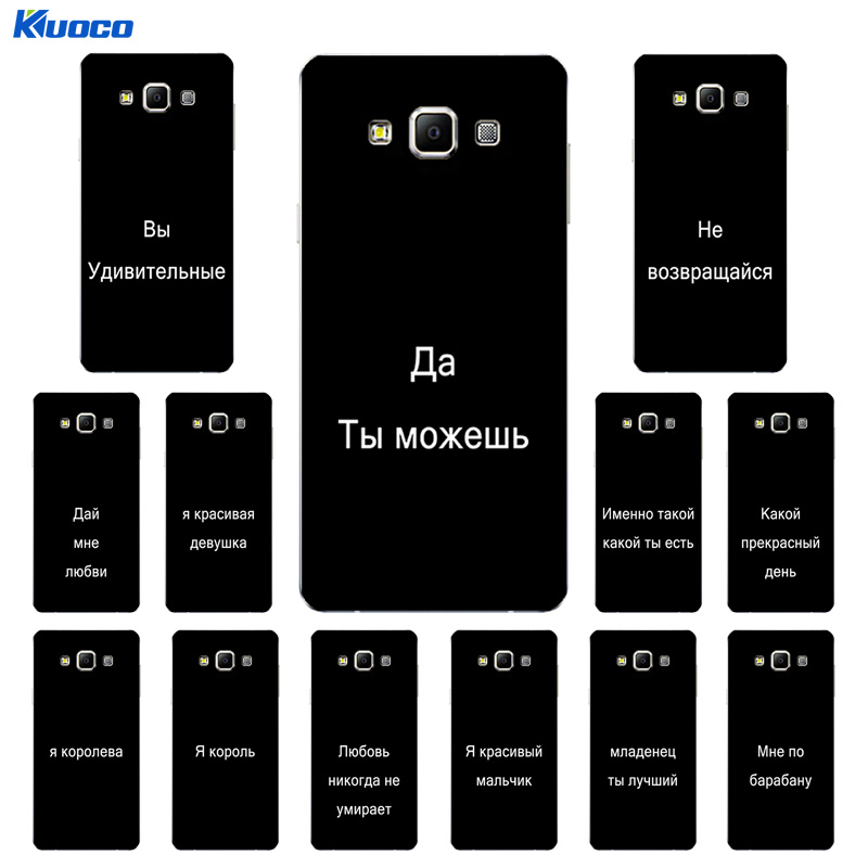 for Samsung Galaxy A7 2015 <font><b>Case</b></font> <font><b>A700</b></font> A700F Cover Soft Silicon Fundas Coque Russian Language Printing for A7 2015 Phone <font><b>Case</b></font> Capa image