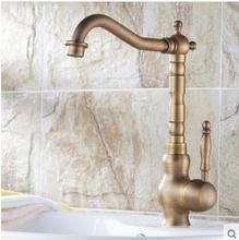 Мода Высокое качество бронзовый Готовые меди однорычажный горячей и холодной кухонный кран для раковины ванной комнаты Бесплатная доставка