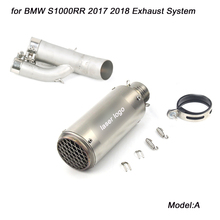 S1000RR 2017 2018 Motorcycle Middle Pipe Link 51mm Exhaust System Silp on for BMW