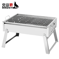 BSWolf Outdoor Camping Stove Thickening Stainless Steel Oven Portable Charcoal Folding BBQ Stove 1 4 Persons Picnic Grill Tool