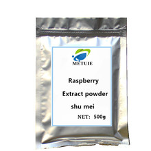 Hot sale Raspberry extract powder 1pc  sport nutrition festival top fitness supplement Body glitter fat burning free shipping . 2020 hot sale nicotinamide mononucleotide nmn powder extract nicotinamide riboside 1pc festival skin body glitter free shipping