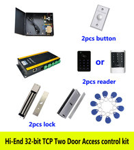 Hi-end access control kit,TCP two door+power+280kg magnetic lock+U-bracket+ID touch keypad reader+button+10 ID tag,sn:kit-AT207