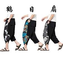 566c183d5 معرض japanese style clothing men بسعر الجملة - اشتري قطع japanese style  clothing men بسعر رخيص على Aliexpress.com