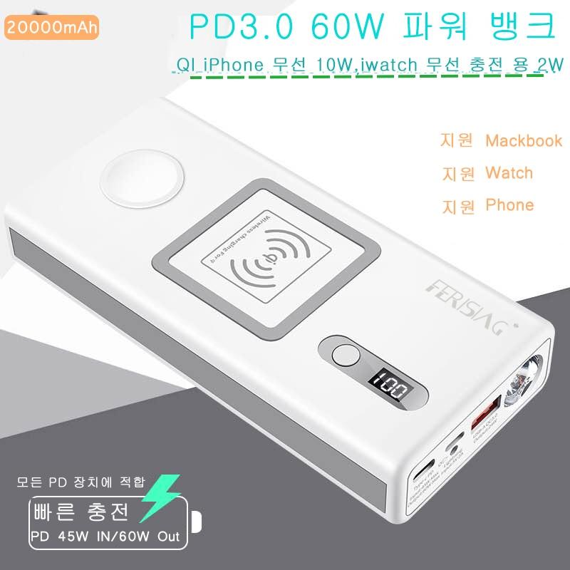 Chargeur rapide sans fil PD3.0 60 W batterie externe 20000 mAh pour Apple Watch batterie externe iphone 4/3/2 pour iWatch Macbook