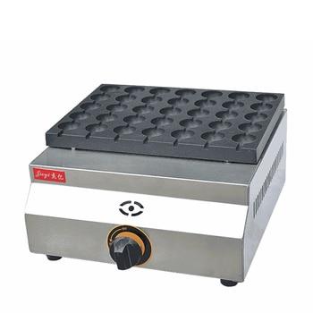 1PC FY-35.R 35 Holes Commercial Gas Type Quail Eggs Maker Grill Takoyaki Maker/ Meatball Maker