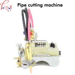 Półautomatyczna maszyna do cięcia rur płomieni elektryczna maszyna do cięcia rur magnetycznych maachine cięcia rur magnetycznych 220V