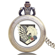 Attack on Titan Three Corps Flag Design Pocket Watch With Chian Necklace Gift For Christmas & Birthday