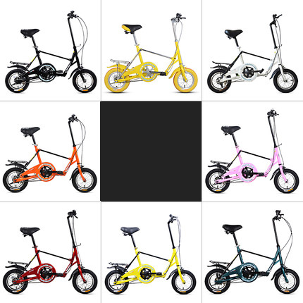 k4 12 inch Mini 12 inch Student Adult Men's and Women's Work Cycling Small Wheel GOGOGO Folding Bicycle fold