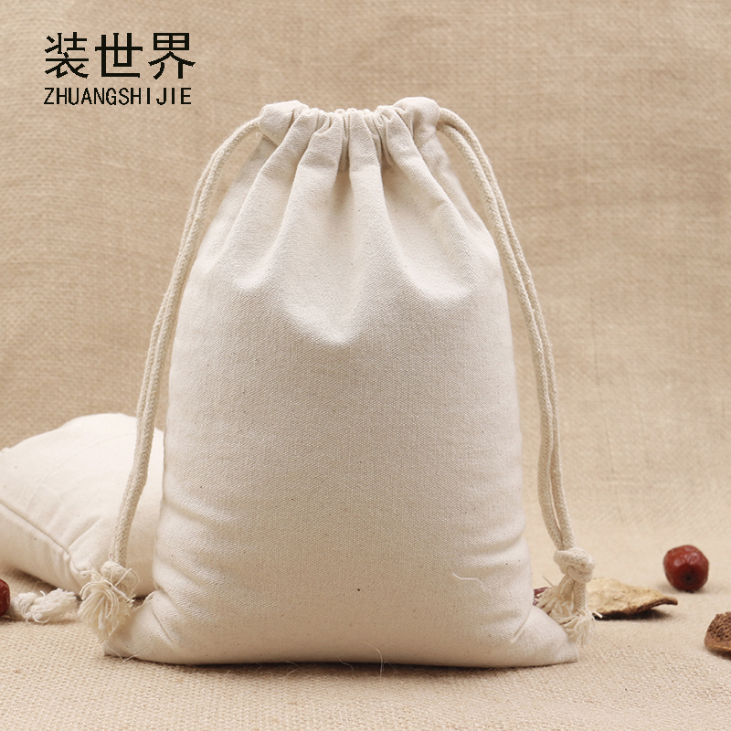 2pcs/Lot 15*20cm Multi-purpose 260g Cotton Canvas Drawstring Bag Custom Logo Print Food Packing Bag