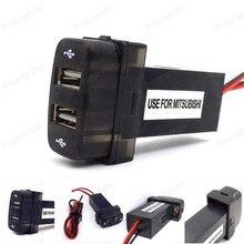 2-портный Dual Порты и разъёмы USB адаптер для MITSUBISHI специальный автомобиль Зарядное устройство 5 V 2.1A автомобиля DC-DC Мощность преобразователь для ввода/вывода телефонных звонках и сообщениях для мобильных устройств
