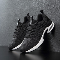 Men Shoes Sport Breathable Mesh Running Trainers For Man Summer Comfortable Sports Shoes For Male Black Walking Mens Sneaker