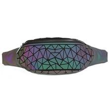 Модные женские светящиеся поясные сумки женские поясные сумки поясная сумка брендовая сумка для груди сумка с геометрическим рисунком поясная сумка для мобильного телефона