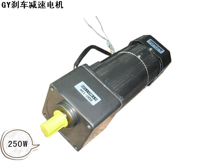 AC 220V 250W Single phase Constant speed electromagnetic brake motor with gearbox. AC 220V gear motor, цена 2017