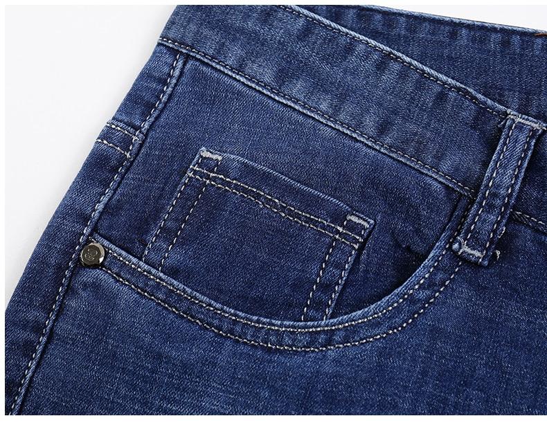 KSTUN Jeans for Men Summer Ultrathin Business Casual Straight Dark Blue Regular Fit Soft  Men's Clothes Businessman Denim Pants 15