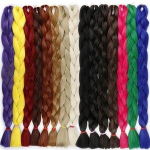 Image 1 - ミラのミラー編組髪純粋な色編み毛延長 82 インチジャンボ編組髪合成 5 個高温繊維