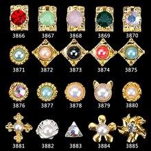 200PCS Metallic stocking nail art studs charms 3D nails decal polish design supplies rhinestone pearls Gold