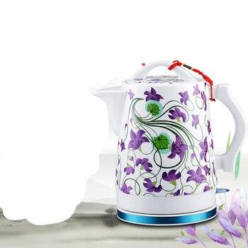 Bouilloire électrique céramique jingdezhen ménage utilise 1.7L fonction automatique de sécurité de chauffage électrique automatique