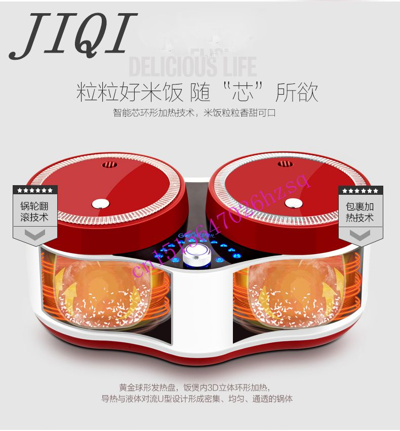 mini rice cooker  intelligent electric cooker WiFi 3L-4L 3-6 people remote electric cooker pot