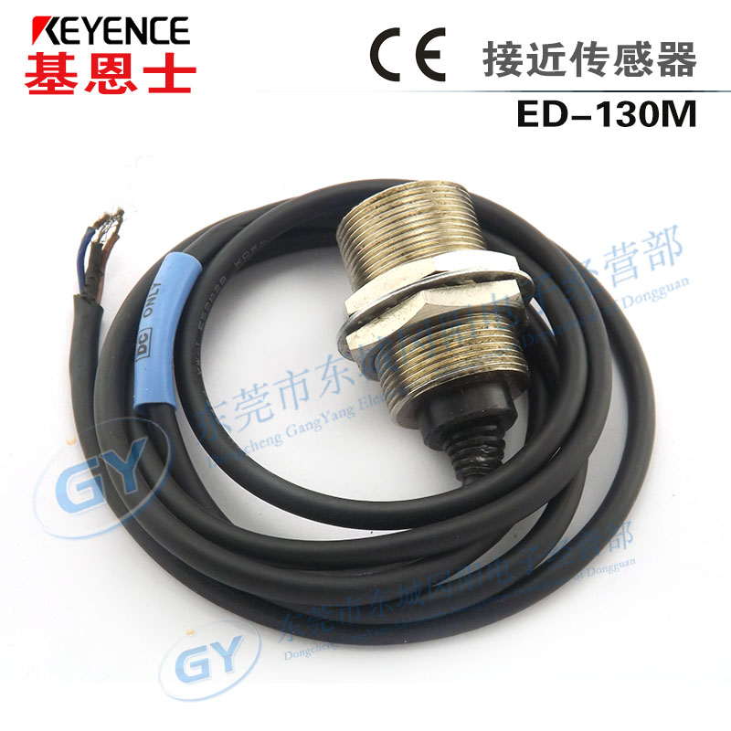 Authentic original KEYENCE/KEYENCE - proximity switch ED - 130 - m spot dhl ems used keyence keyence at 201 tested a2