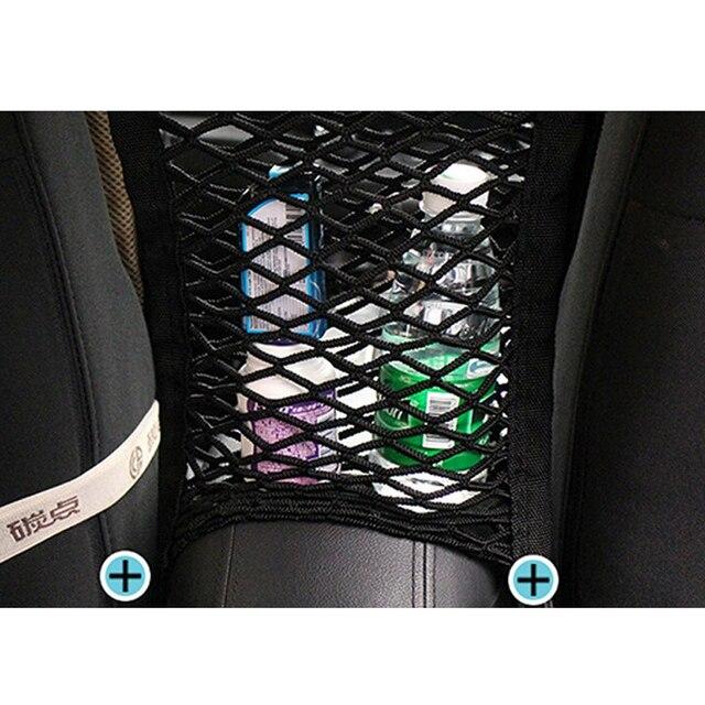 Car Barrier Net 3