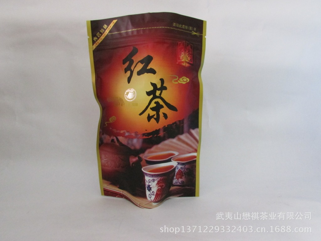 2015 Lapsang Souchong Time-limited 5 - 10 Years Bag Alpine Stars [manufacturers] Selling High-quality Tea Mao Qi Wuyi Black