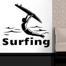 Calcomanía de vinilo para pared con Logo de surf, para entusiastas de los deportes extremos, aventura, Océano, playa, escuela, dormitorio, decoración del hogar, 2CL15