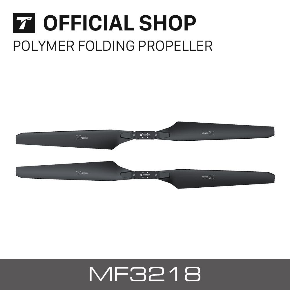 T-MOTOR new released MF3218 Polymer Folding propeller X*Carbon for rc multi-rotors VTOL Multicoptor Drone