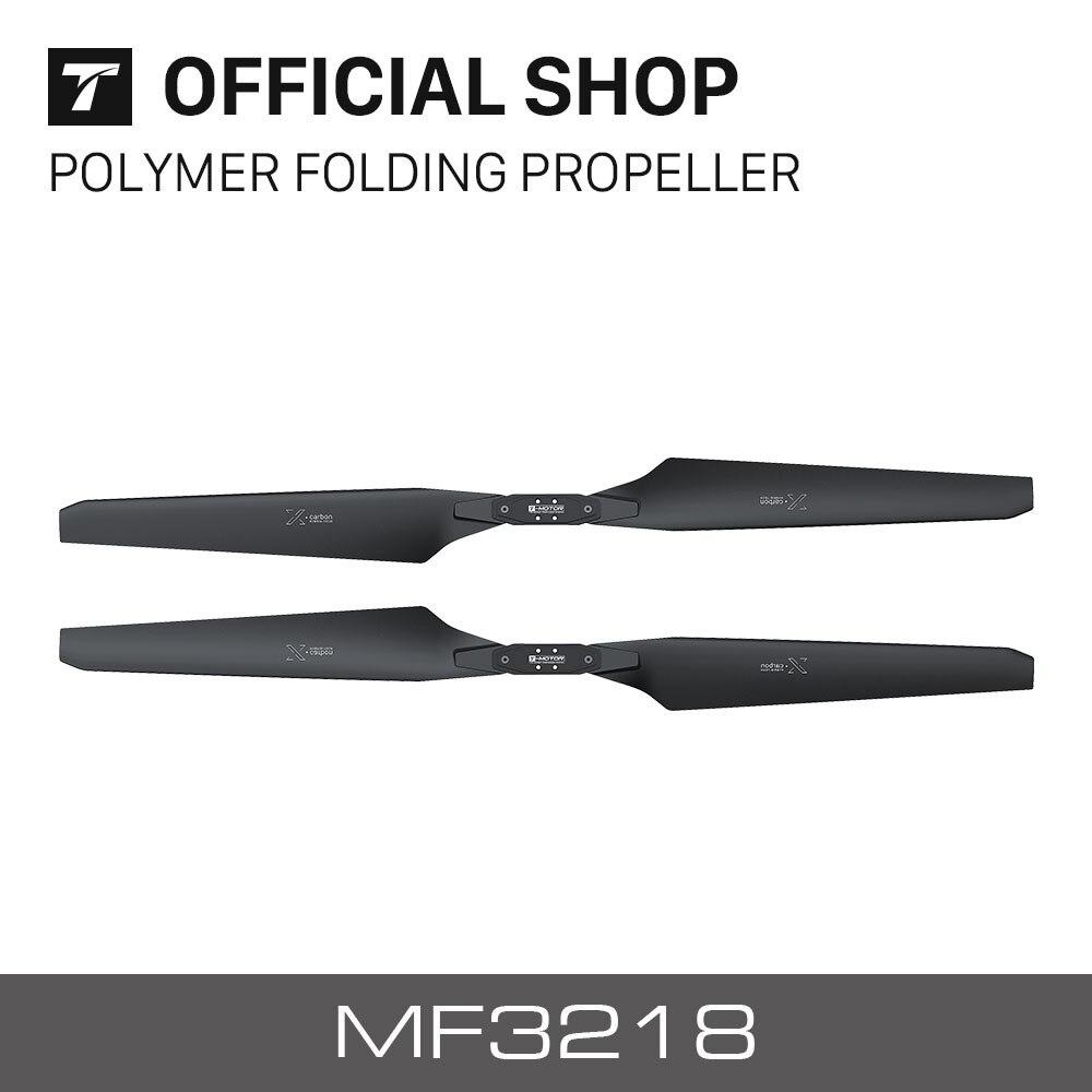 T-MOTOR nouvelle hélice pliante en polymère MF3218 X * carbone pour Drone Multicoptor VTOL multi-rotors rc
