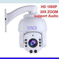 YUNCH CCTV Security PTZ Dome IP Camera 20X Optical Zoom IR HD 1080P 2MP Monitoring Waterproof