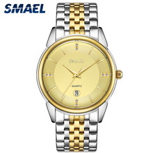 Mens Watches Quartz  SMAEL Watch Fashion and Casual Gold Stainless Steel Watchband 9026 Water Resistant Wristwatches