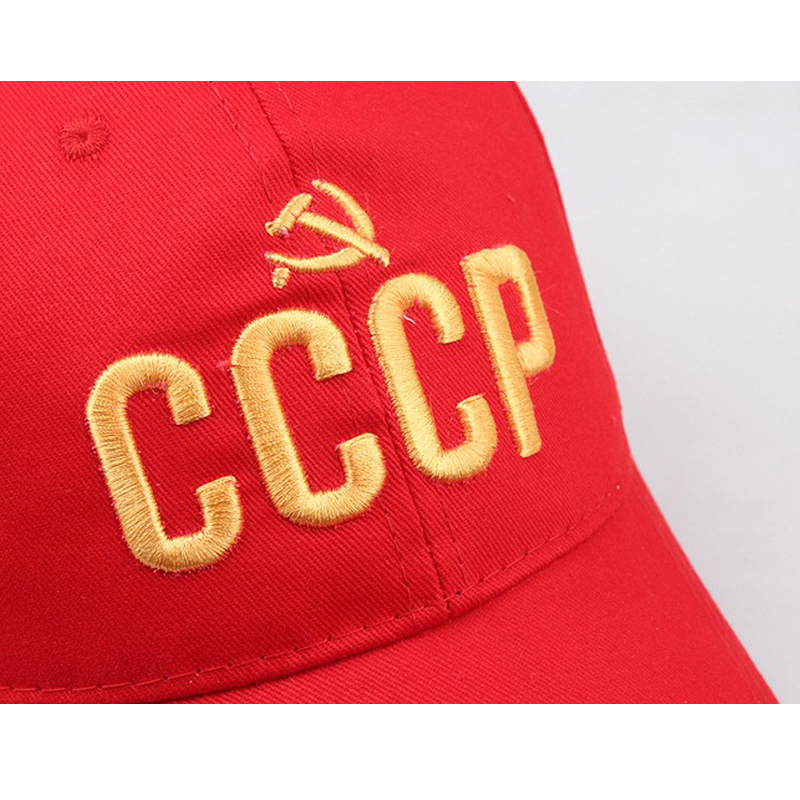 cccp6