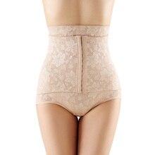 Mulheres elevador hip shapewear body shaper shorts de cintura alta o controle da barriga ajustável