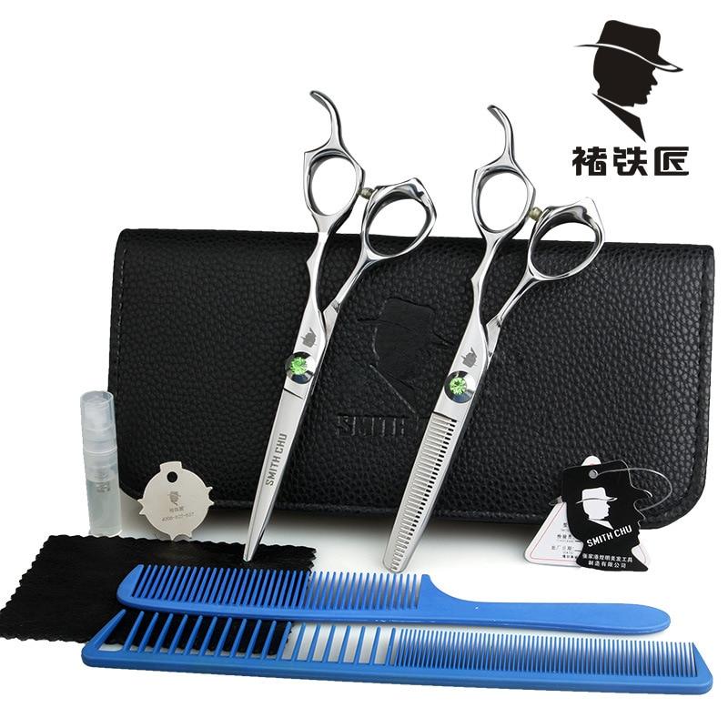 High quality professional hair scissor Smith Chu hair scissor  hair salon scissors smith chu professional hair scissor tools fringe 5 5 flat cut set