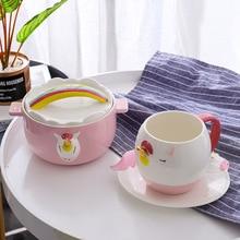 Korean Cute Pink Unicorn Ceramic Cup Creative Tableware Student Gift Set coffee mugs  Bowl Dish