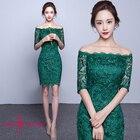 Beauty Emily green S...