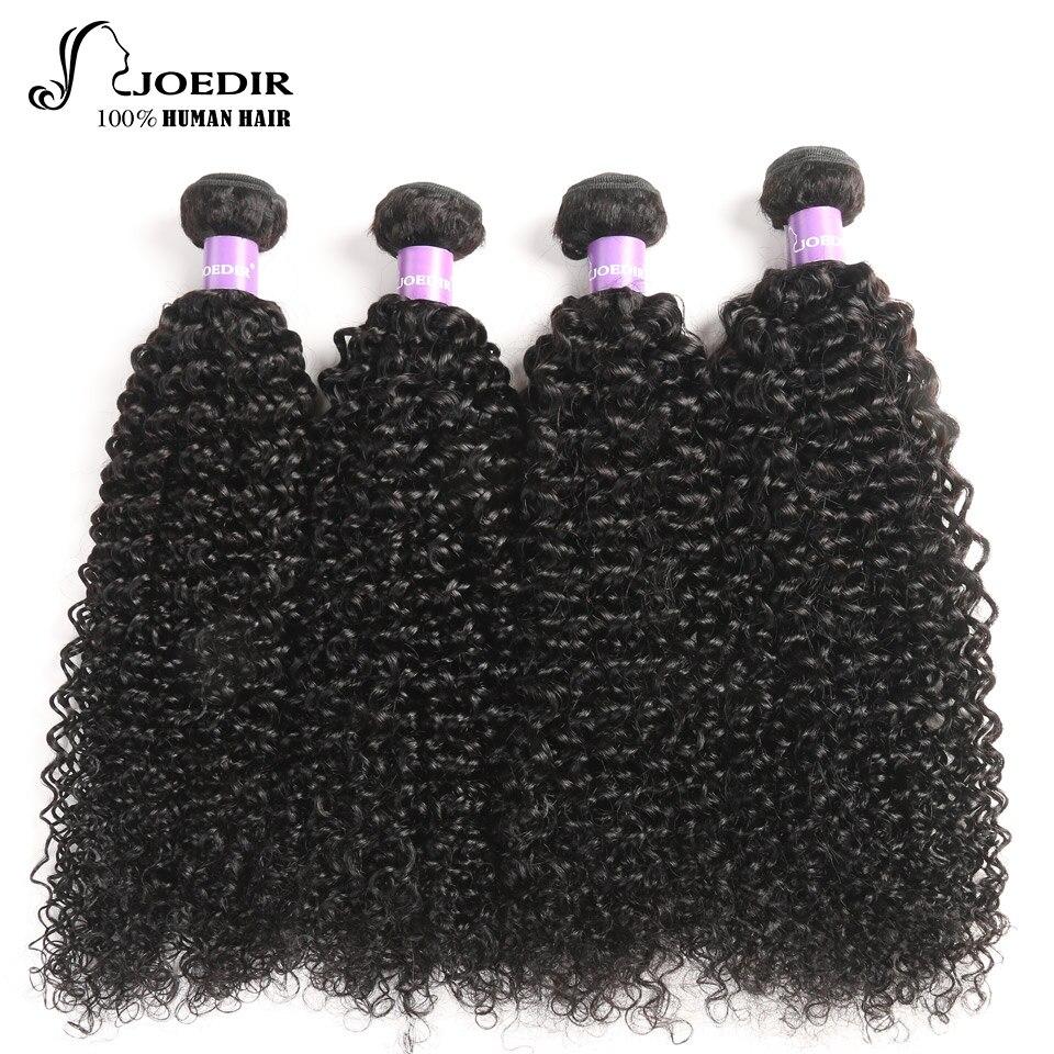 Joedir Hair 4 Bundles Deal Brazilian Kinky Curly Human Hair Extention Non-Remy Human Hair Weave Bundles Natural Black Color