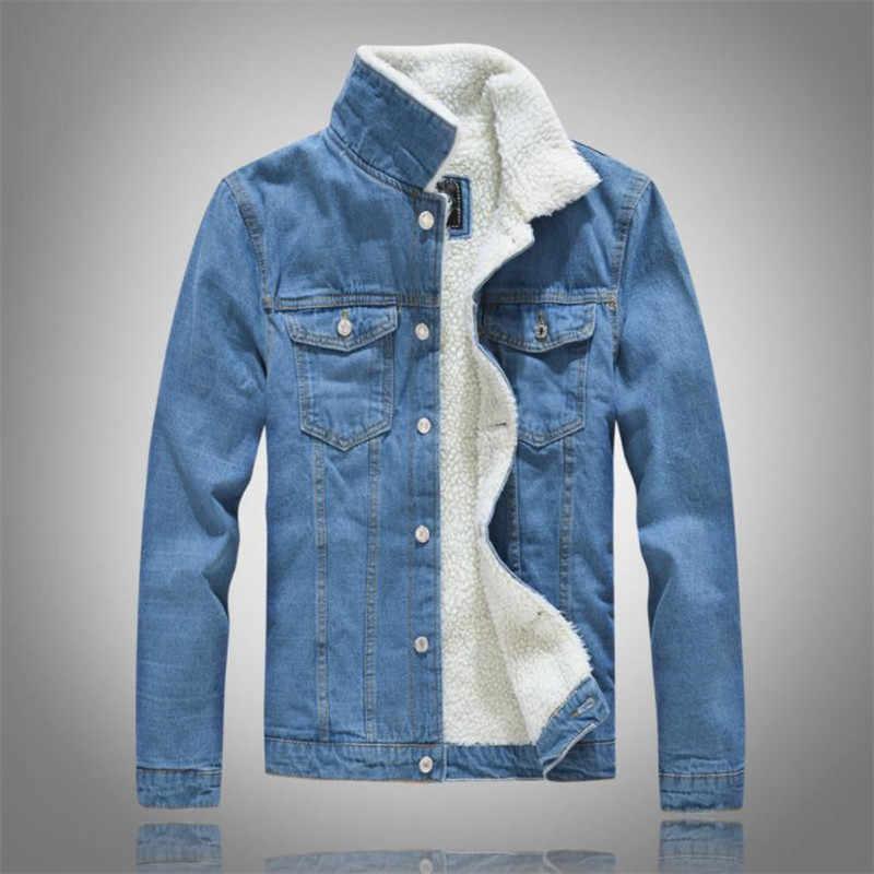 8b4c9fb162b Winter men's casual denim jacket plus velvet warm cotton coat fashion coat  jeans solid color Lapel
