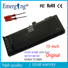 10.95v 77.5Wh New Original Laptop Battery for APPLE A1321 MC371 15Inch A1286 Mid 2009 2010version 372 985 75wy2 With Tools