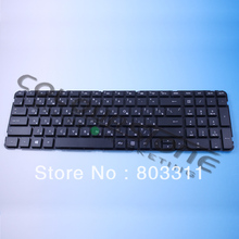 New original RUSSIA Black laptop keyboard for HP G6 G6-2000 Service 5PCS/Lot black friday(China)
