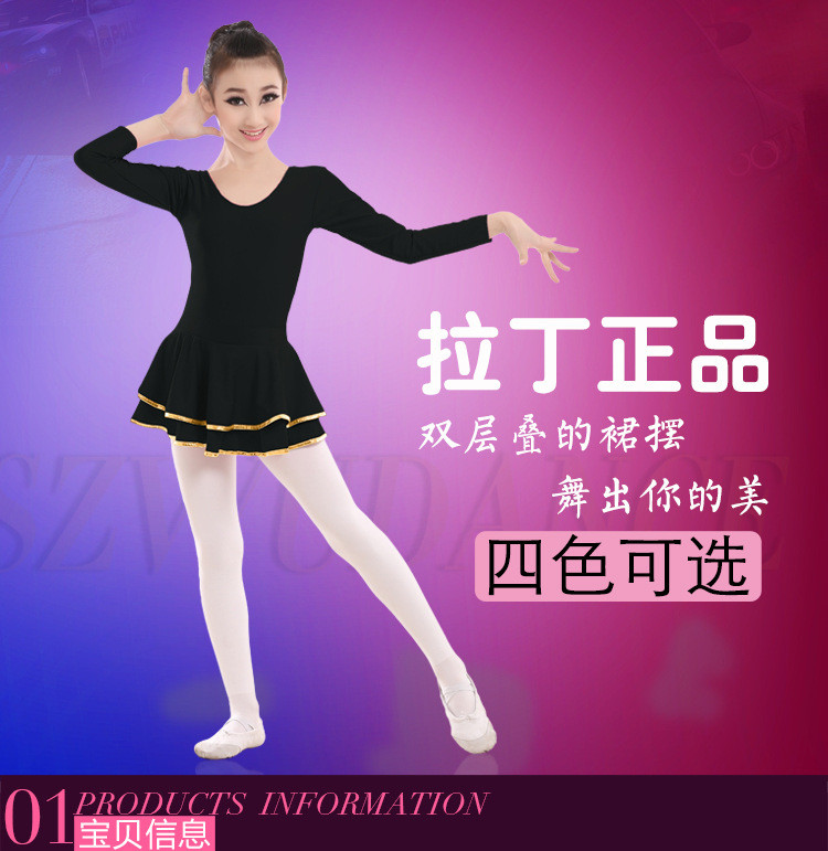 Fantástico Vestido De Baile Divertido Ideas - Ideas de Vestido para ...